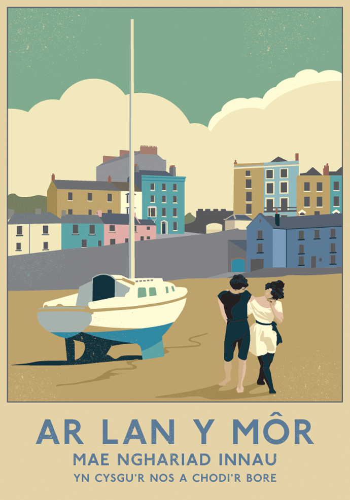 Tenby Illustration 11 08 14