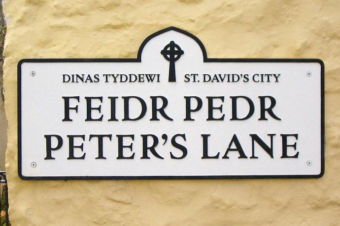 Sign- Peter's Lane